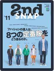 別冊2nd (別冊セカンド) (Digital) Subscription June 6th, 2018 Issue