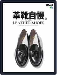 別冊2nd (別冊セカンド) (Digital) Subscription February 19th, 2018 Issue