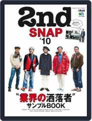 別冊2nd (別冊セカンド) (Digital) Subscription November 14th, 2017 Issue