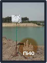 Проект International/project International (Digital) Subscription April 4th, 2016 Issue