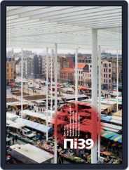 Проект International/project International (Digital) Subscription July 3rd, 2015 Issue
