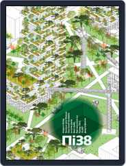 Проект International/project International (Digital) Subscription November 10th, 2014 Issue