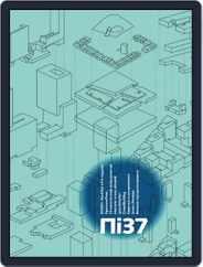 Проект International/project International (Digital) Subscription June 11th, 2014 Issue
