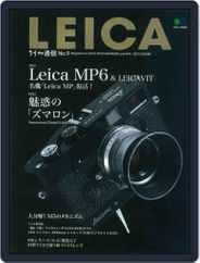 ライカ通信 (Digital) Subscription February 24th, 2015 Issue