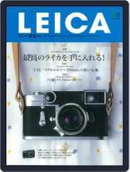 ライカ通信 (Digital) Subscription February 23rd, 2015 Issue