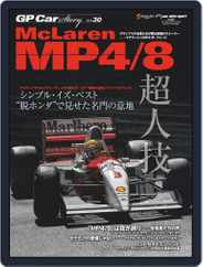 GP Car Story (Digital) Subscription March 11th, 2020 Issue
