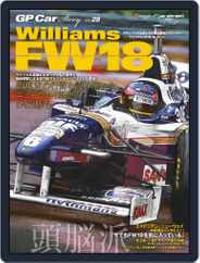 GP Car Story (Digital) Subscription October 10th, 2019 Issue