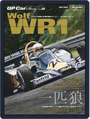 GP Car Story (Digital) Subscription October 9th, 2019 Issue