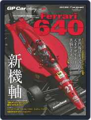 GP Car Story (Digital) Subscription March 15th, 2019 Issue