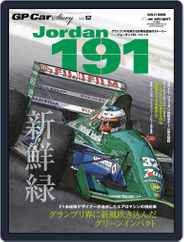 GP Car Story (Digital) Subscription July 1st, 2015 Issue