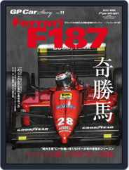 GP Car Story (Digital) Subscription March 13th, 2015 Issue