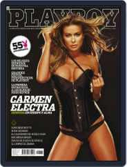 Playboy - España (Digital) Subscription December 31st, 2008 Issue