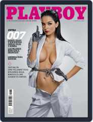 Playboy - España (Digital) Subscription October 29th, 2008 Issue