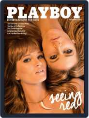 Playboy Interactive Plus (Digital) Subscription October 23rd, 2015 Issue
