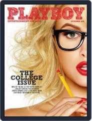 Playboy Interactive Plus (Digital) Subscription September 23rd, 2015 Issue
