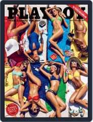 Playboy Interactive Plus (Digital) Subscription June 30th, 2015 Issue