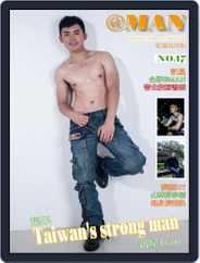 @ man (Digital) Subscription March 23rd, 2018 Issue