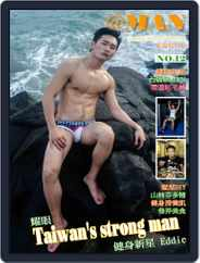 @ man (Digital) Subscription May 13th, 2017 Issue