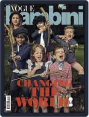 Vogue Bambini (Digital) Subscription January 1st, 2017 Issue