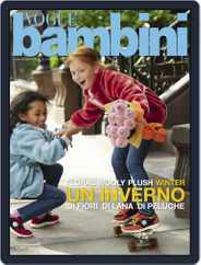 Vogue Bambini (Digital) Subscription July 1st, 2015 Issue