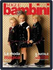Vogue Bambini (Digital) Subscription November 13th, 2014 Issue