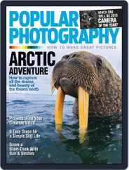 Popular Photography (Digital) Subscription January 1st, 2016 Issue