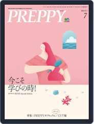 PREPPY (Digital) Subscription June 1st, 2020 Issue