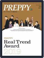 PREPPY (Digital) Subscription November 6th, 2019 Issue
