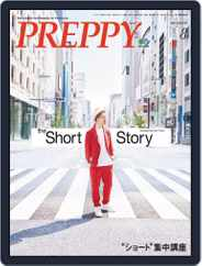 PREPPY (Digital) Subscription July 4th, 2019 Issue