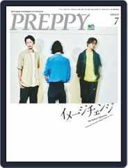 PREPPY (Digital) Subscription June 6th, 2019 Issue