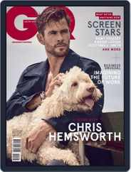 GQ South Africa (Digital) Subscription August 1st, 2020 Issue