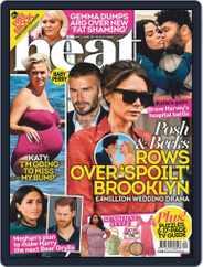 Heat (Digital) Subscription July 25th, 2020 Issue