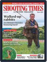 Shooting Times & Country (Digital) Subscription July 22nd, 2020 Issue