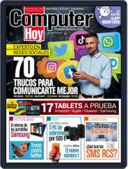 Computer Hoy (Digital) Subscription July 23rd, 2020 Issue