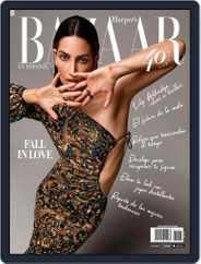 Harper's Bazaar México (Digital) Subscription August 1st, 2020 Issue
