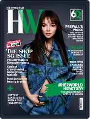 Her World Singapore (Digital) Subscription August 1st, 2020 Issue