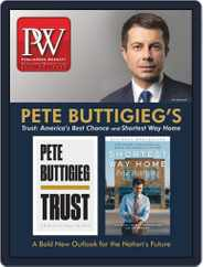 Publishers Weekly (Digital) Subscription July 25th, 2020 Issue