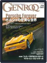 GENROQ ゲンロク (Digital) Subscription July 23rd, 2020 Issue