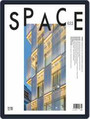 Space (Digital) Subscription August 1st, 2020 Issue