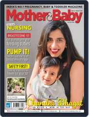 Mother & Baby India (Digital) Subscription August 1st, 2020 Issue