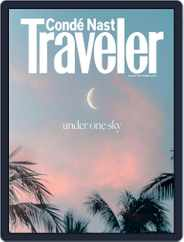 Conde Nast Traveler (Digital) Subscription August 1st, 2020 Issue