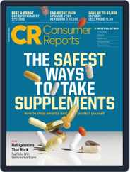 Consumer Reports (Digital) Subscription September 1st, 2020 Issue