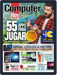 Computer Hoy (Digital) Subscription August 6th, 2020 Issue