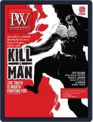 Publishers Weekly (Digital) Subscription August 10th, 2020 Issue