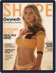 Shape Magazine (Digital) Subscription July 1st, 2020 Issue