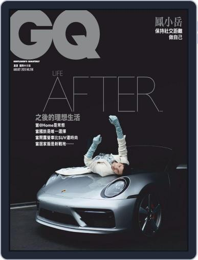 Gq 瀟灑國際中文版 Magazine (Digital) August 7th, 2020 Issue Cover