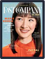 Fast Company Magazine (Digital) Subscription May 1st, 2020 Issue