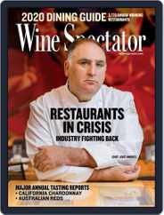 Wine Spectator Magazine (Digital) Subscription July 31st, 2020 Issue