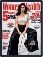 Women's Health Magazine (Digital) Subscription September 1st, 2020 Issue
