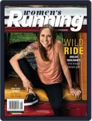 Women's Running Magazine (Digital) Subscription July 1st, 2020 Issue